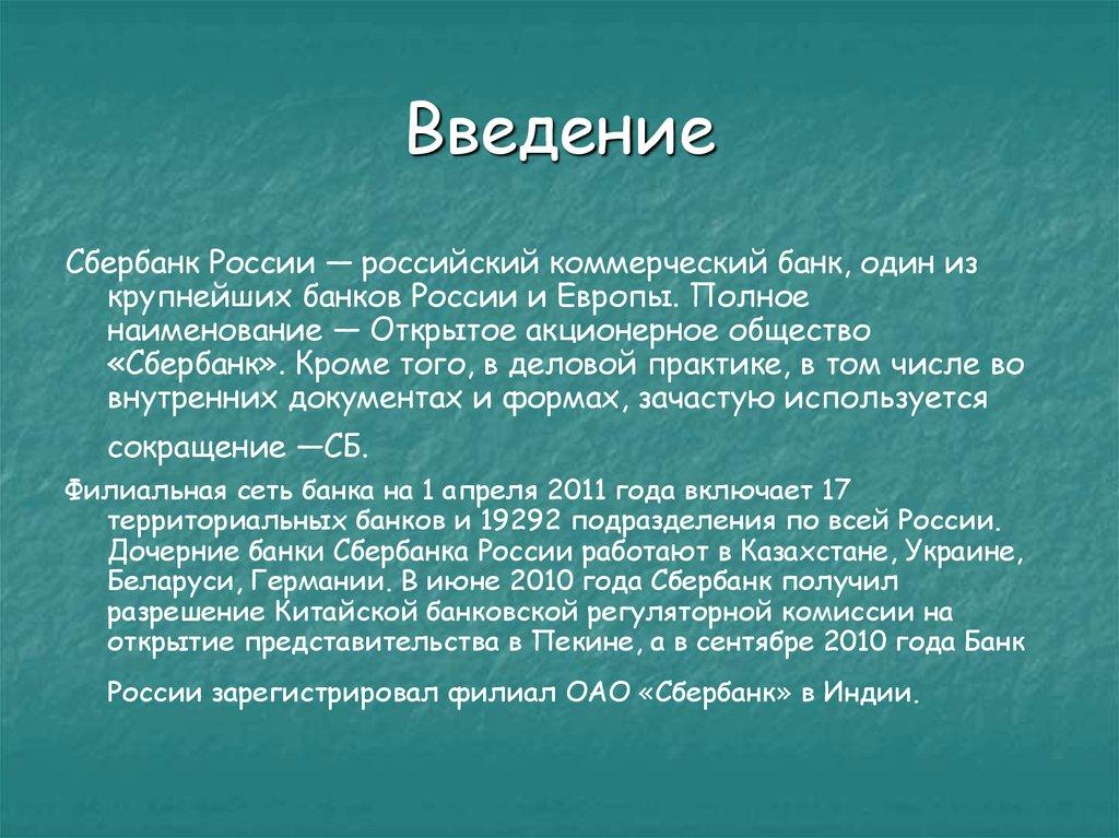 кредитный банк официальный сайт
