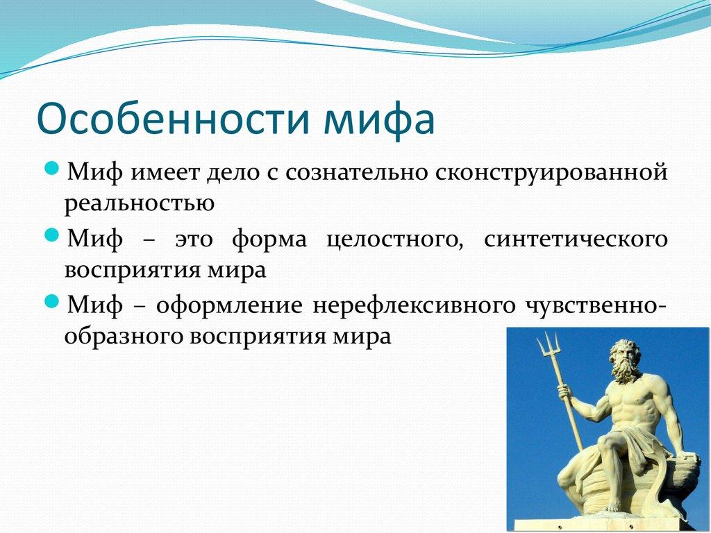 Алексеев Панин Учебник Философия