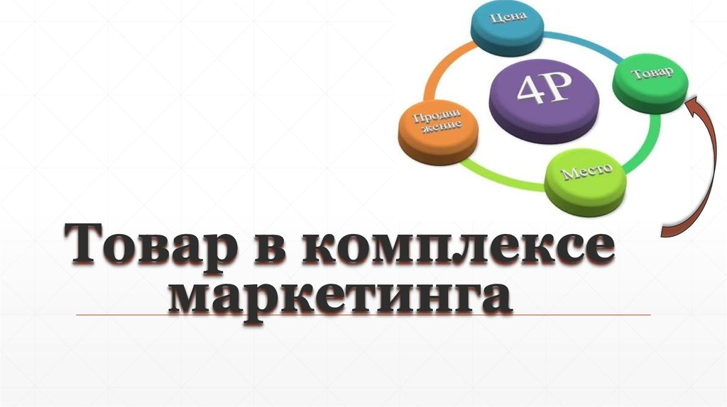 marketing and product development 2 Collaborate with sales and marketing to develop new business assist in scale up to commercialization manage the product development project pipeline and assignment and prioritization of.