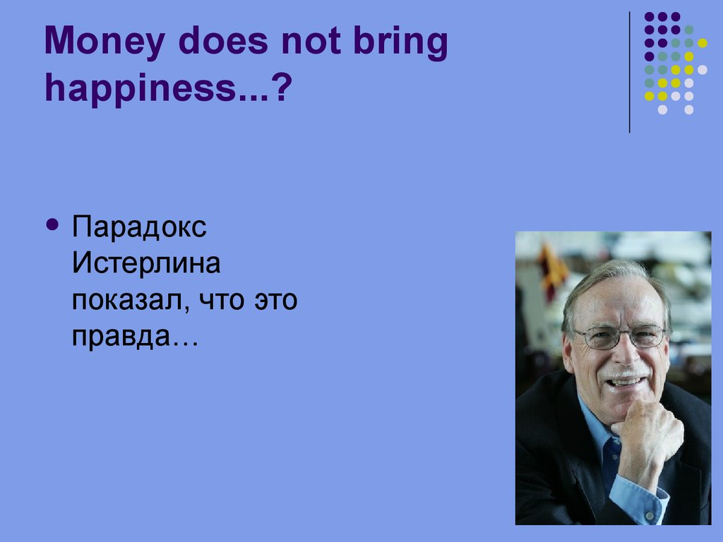 Money does not bring happiness...?