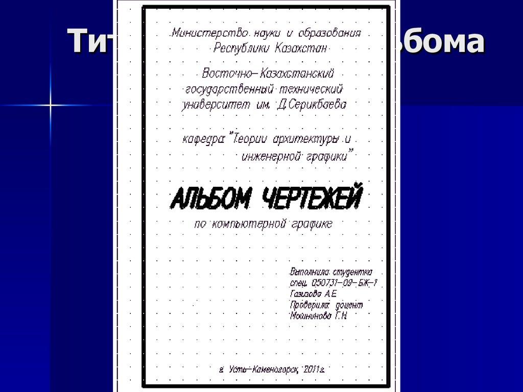 download Novikov conjectures, index