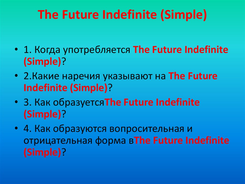 The Future Indefinite (Simple)