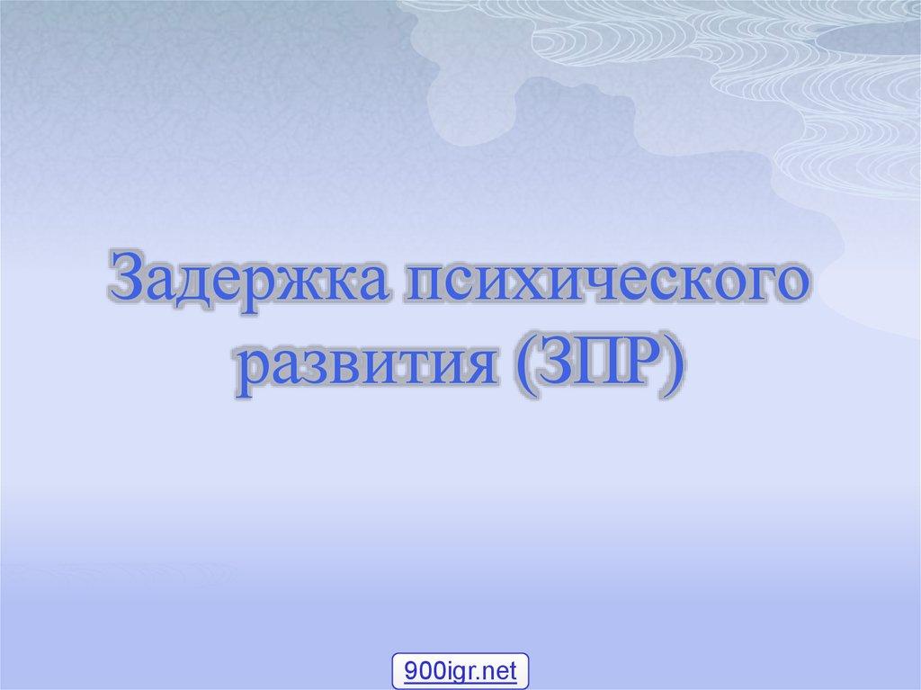 Методич. служба педагогич.коллектива негосударств. образоват. учреждения(Автореферат) 2005