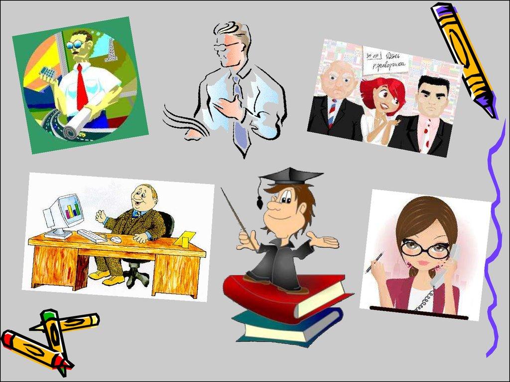 план урока английского языка 5 класс знакомство