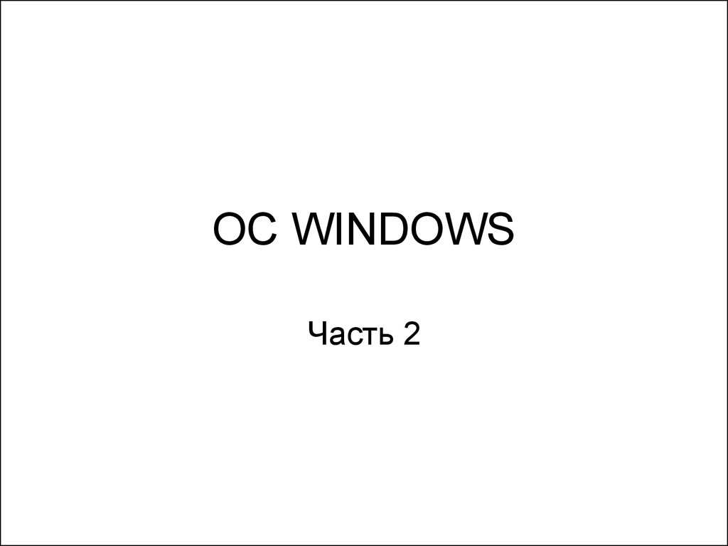 OC WINDOWS