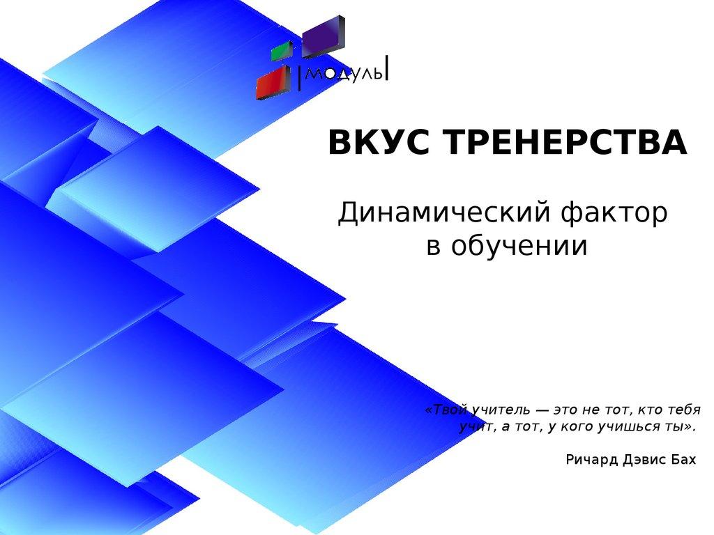 download Advances in Structure Research by Diffraction Methods. Fortschritte der Strukturforschung mit Beugungsmethoden 1974