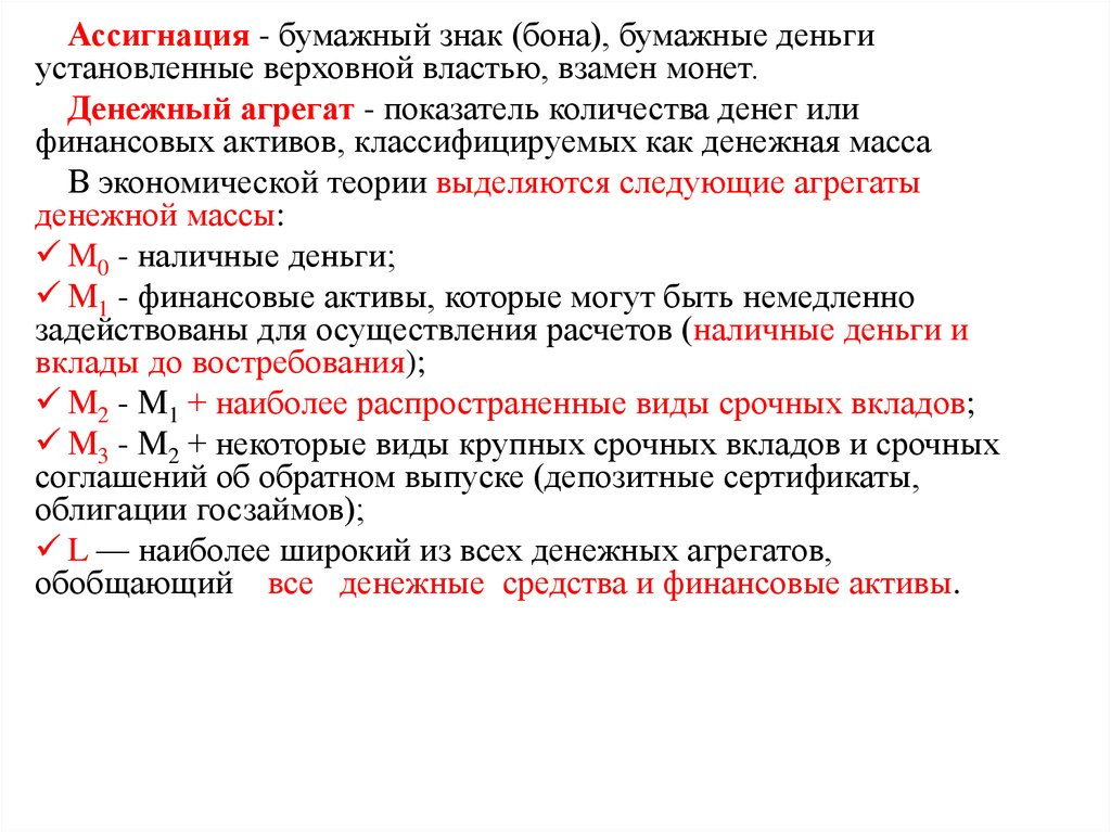 деньги в долг виды альфа банк кредит под залог недвижимости без подтверждения доходов москва