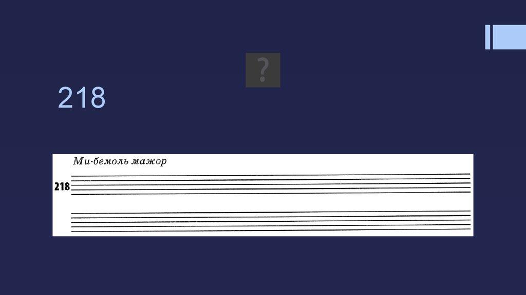 Основы музыкальной грамоты и сольфеджио зебряк скачать