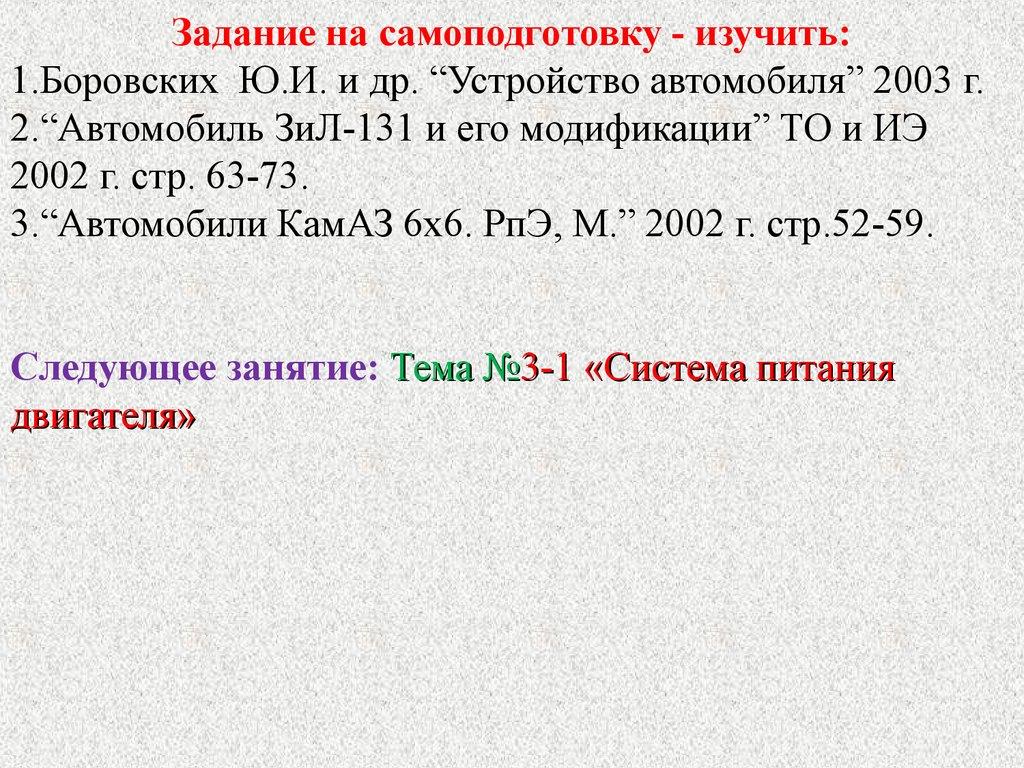 Электрофакельный подогреватель ЭФП-8101500-01