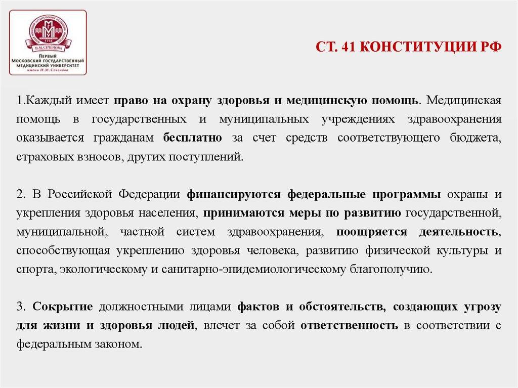 Протокол производственного совещания образец