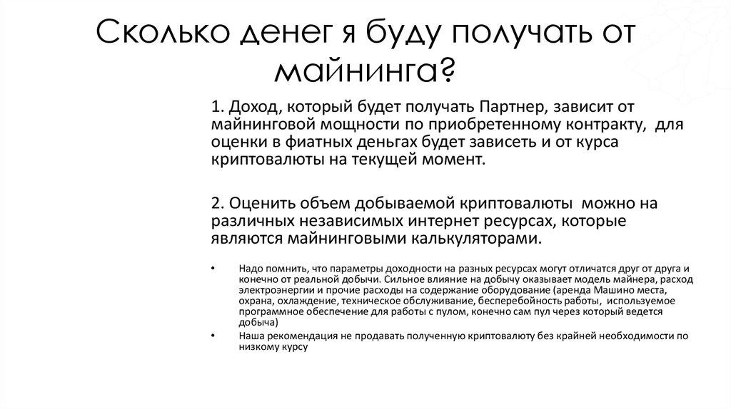 Стратегия заработка на бинарных опционах по индикаторам-1