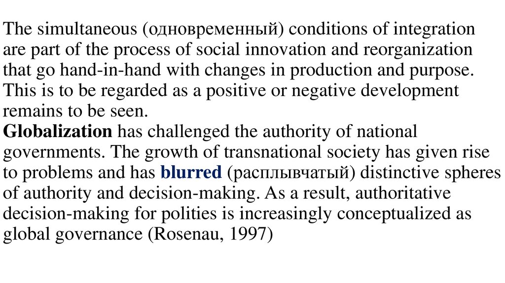 The simultaneous (одновременный) conditions of integration are part of the process of social innovation and reorganization that go hand-in-hand with changes in production and purpose. This is to be regarded as a positive or negative developme