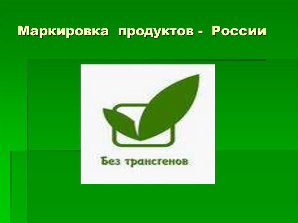 формирование экологически здорового образа жизни