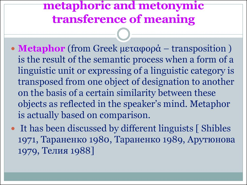 metaphoric and metonymic transference of meaning