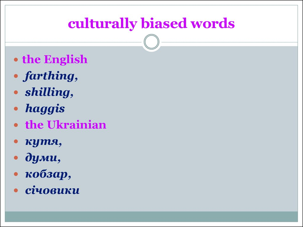 culturally biased words