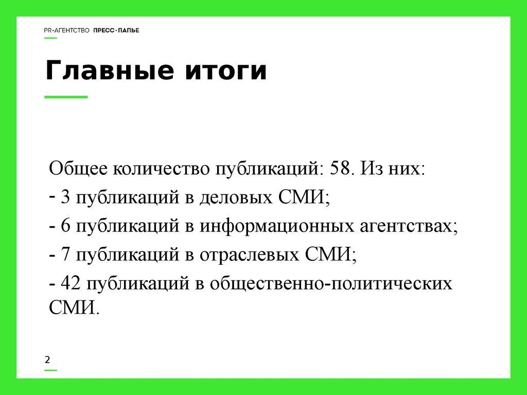 Правила розничной торговли табачными изделиями чапман сигареты купить в москве цена