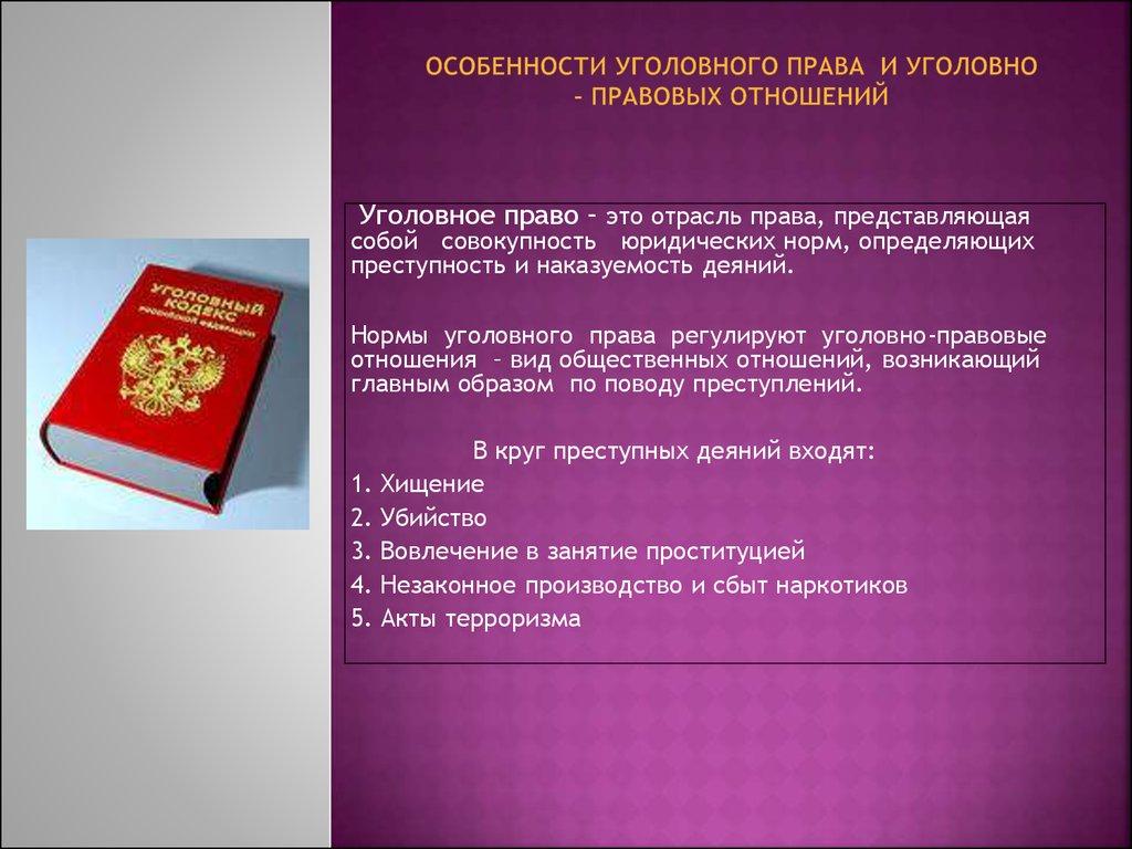 pdf camba and kolla migration