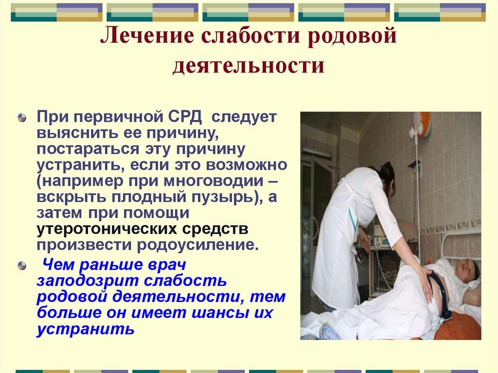Медицина лечение импотенции