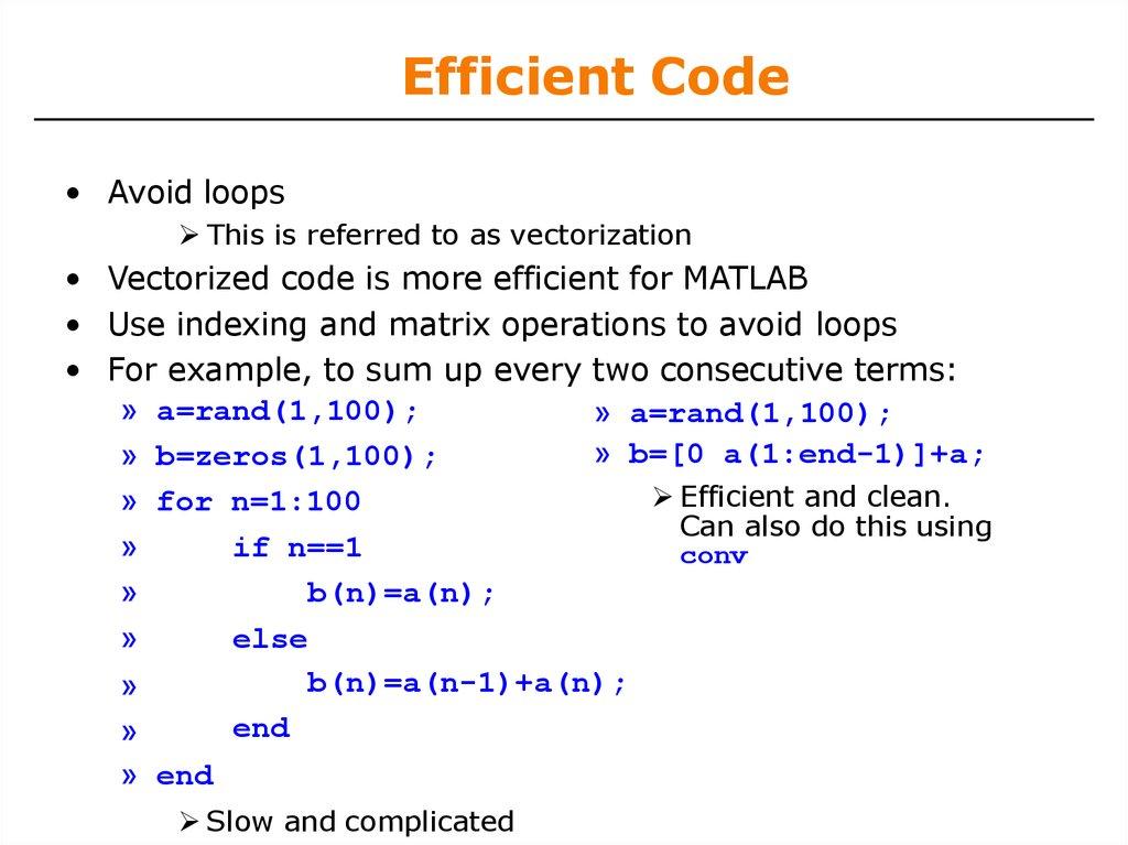 Индексирование, программирование, векторизация, графические