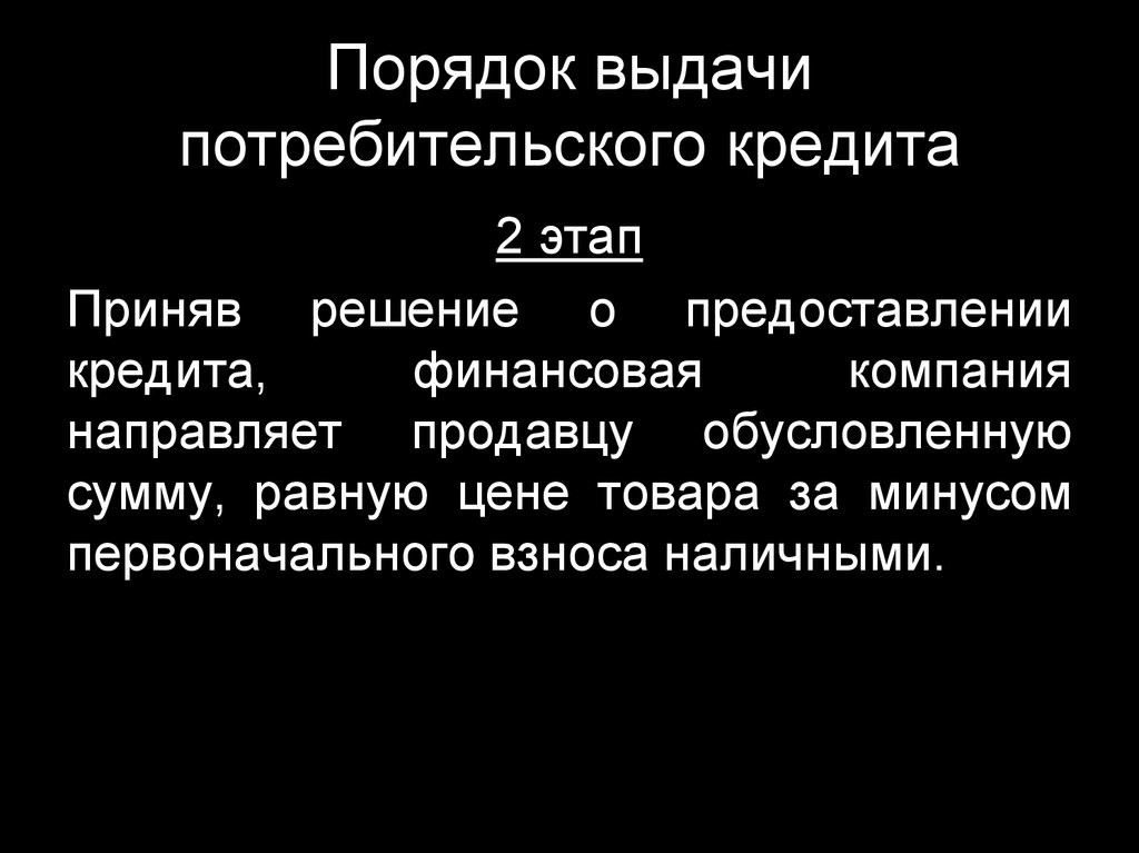 арбитражный суд города москвы реквизиты для оплаты госпошлины