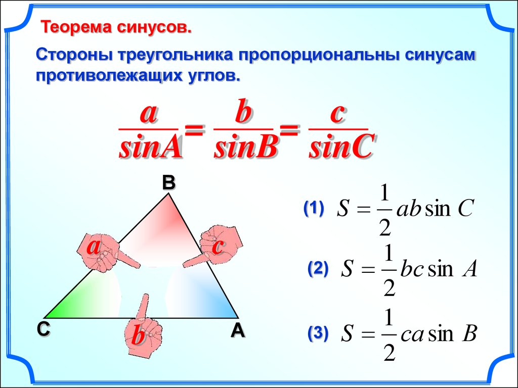 Principles and Applications of Lithium Secondary