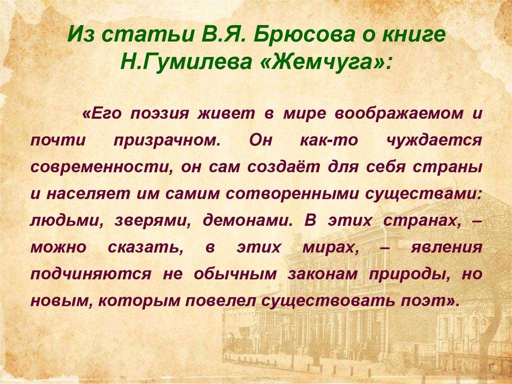 методические указания к лекционному курсу современный русский язык введение лексика фразеология лексикография 1998