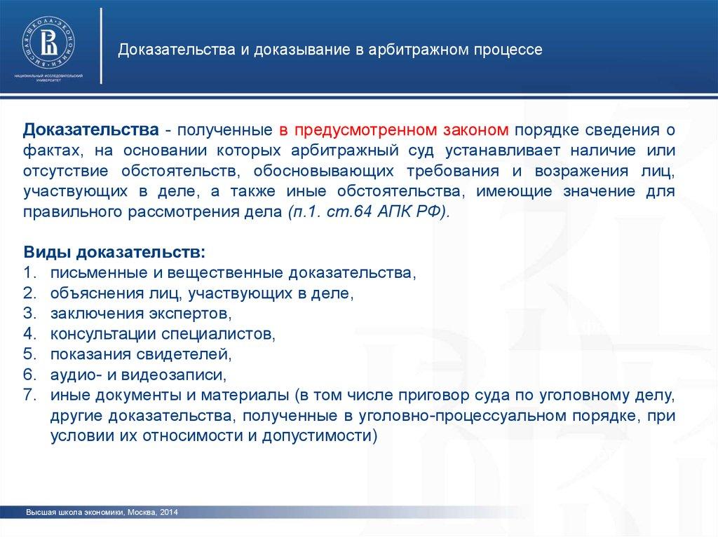 Трудовой договор прекращен по инициативе работника пункт 3 статьи 77