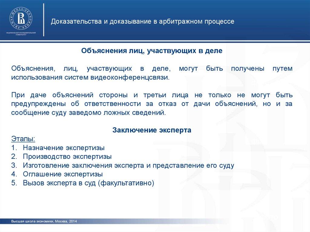 Срок выставления в реестре контрактов контракта по томскэнерго