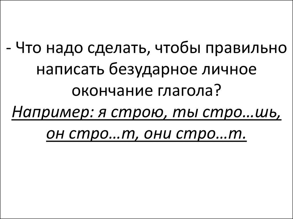 book قصههای خوب برای