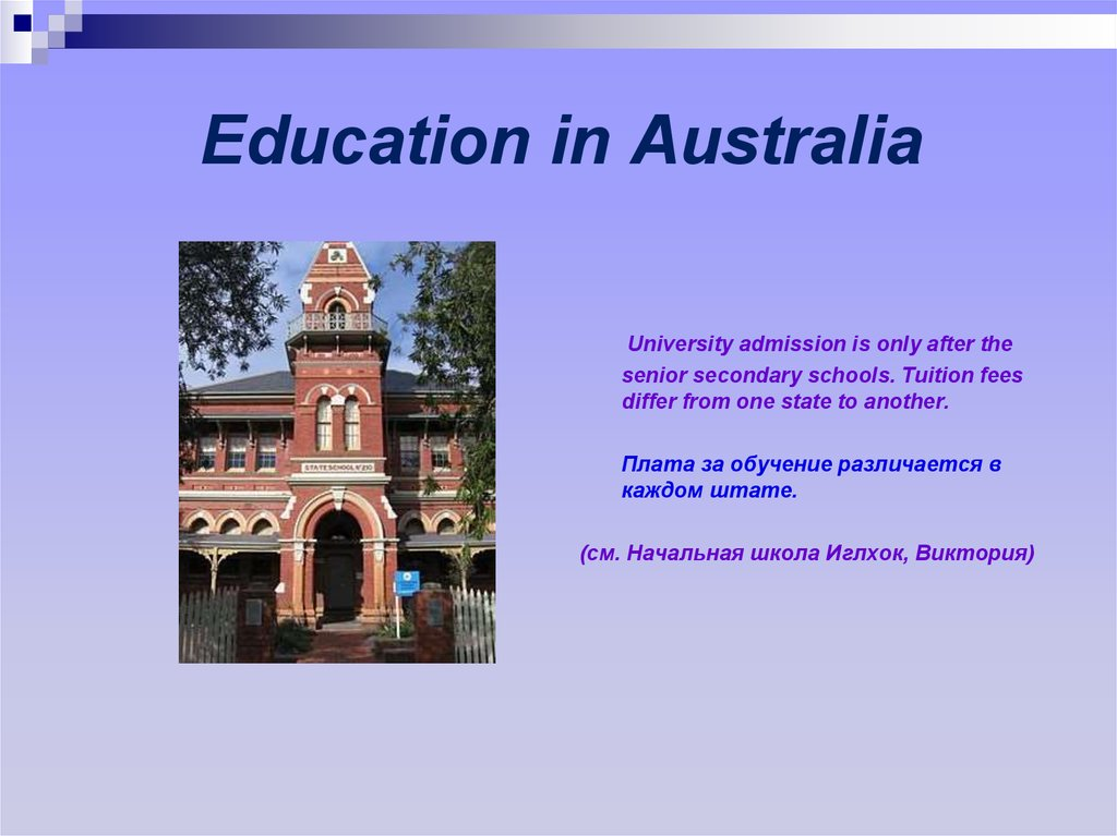 Education in Australia
