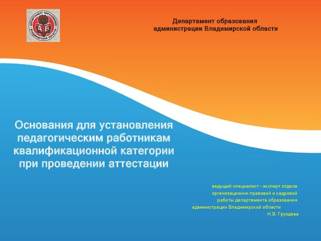 отп банк ru оплата кредита