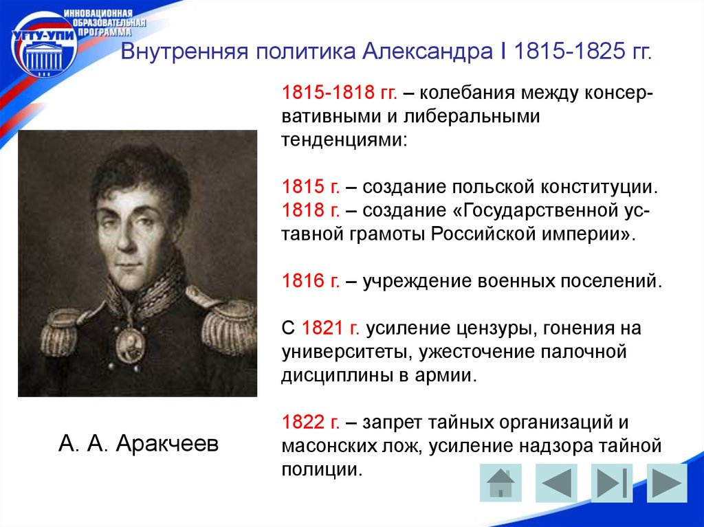 a report on the era of good feeling the time period between the years of 1815 and 1825 in the histor The opportunity to get a good job during this time period between 1825-1850 a tremendous the jacksonain era - the years between 1825 through 1850 were filled.