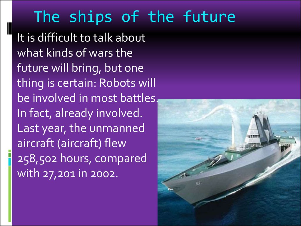 The ships of the future