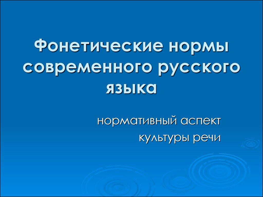 Горшков Русская Стилистика