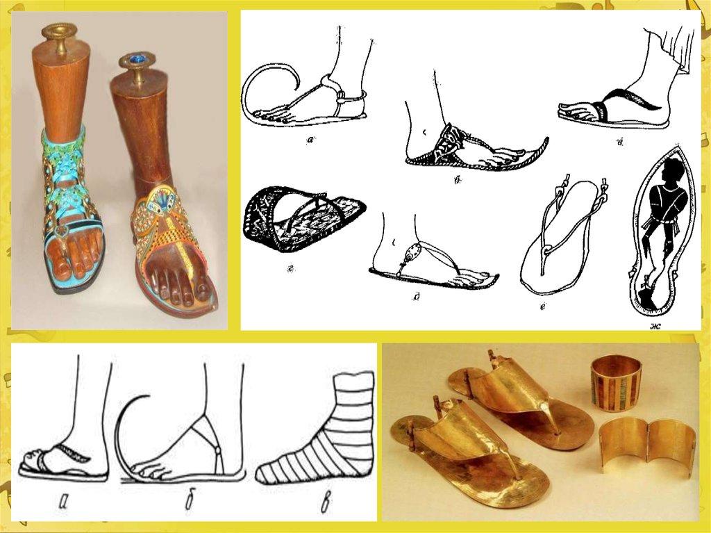 элегантный древнегреческие сандалии рисунок благополучии