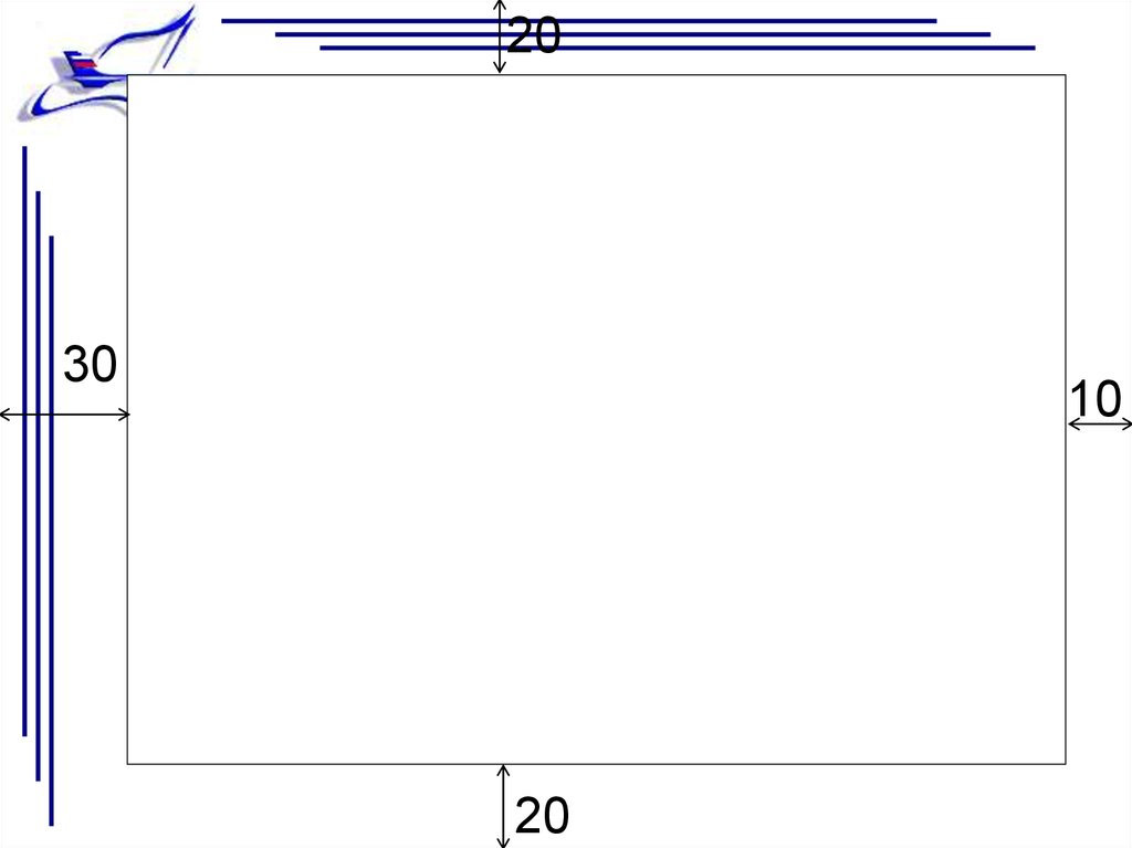 Оформление текстового документа ВКР рефератов курсовых работ   ВКР реферат курсовая работа должен быть выполнен любым печатным способом с использованием компьютера и принтера • на одной стороне листа белой бумаги