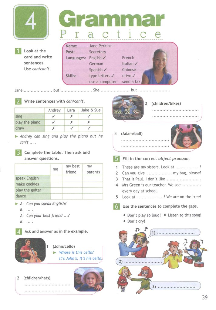 Рабочая английскому гдз пятый языку по за тетрадь класс