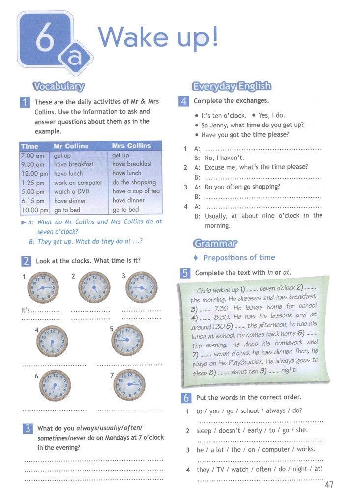 Языку английскому класса ваулина учебник решебник 5 workbook по