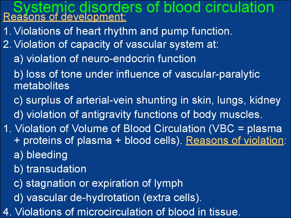 Systemic disorders of blood circulation
