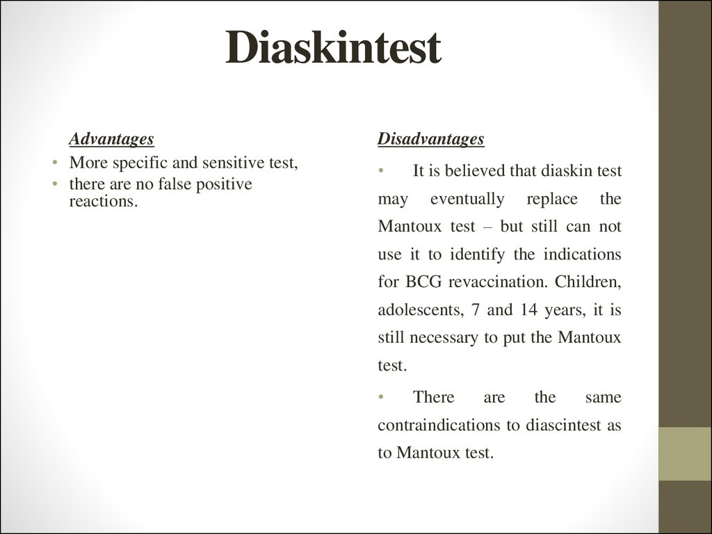 What is a diaskintest