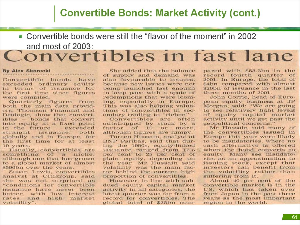 issuing stock warrants to investors