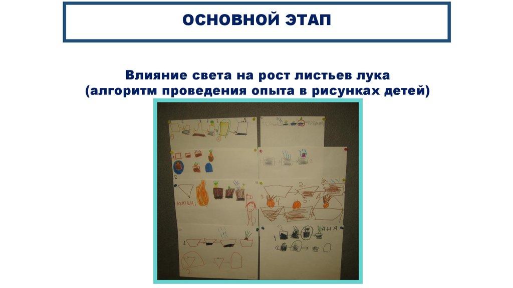 работа в детском мире в москве без опыта