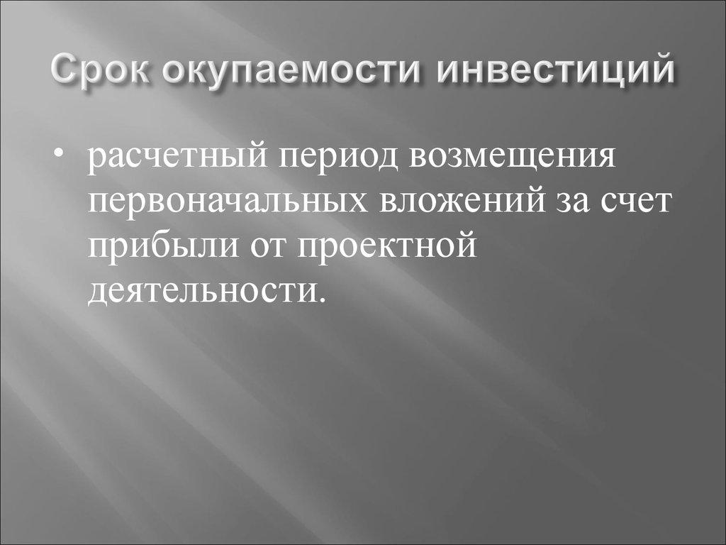 литосфера докембрийских щитов