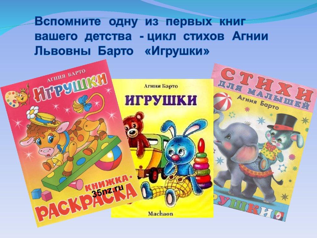 Дети арбата читать i 2 том