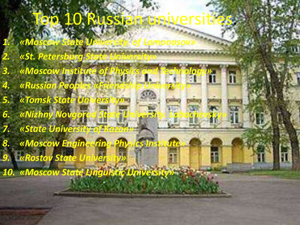 Top 10 Russian universities.