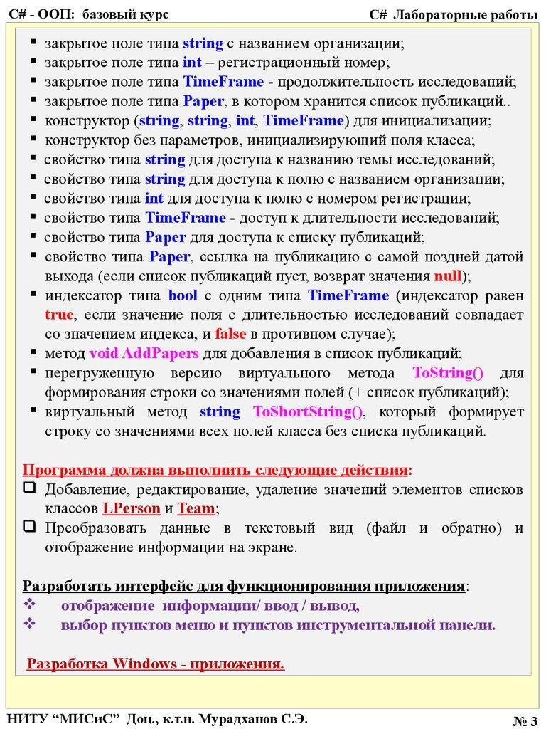 ebook К