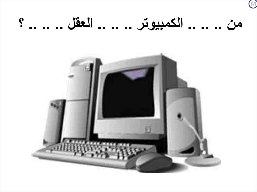 computer practical questions