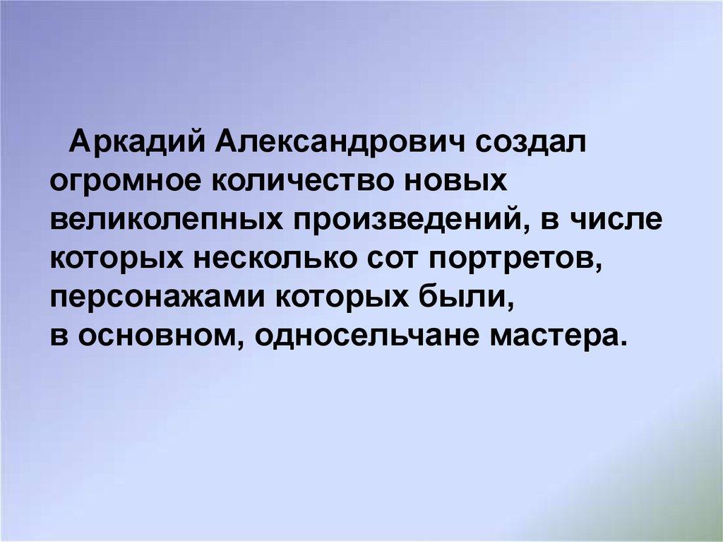 Книга онлайн читать про зону и тюрьму русские