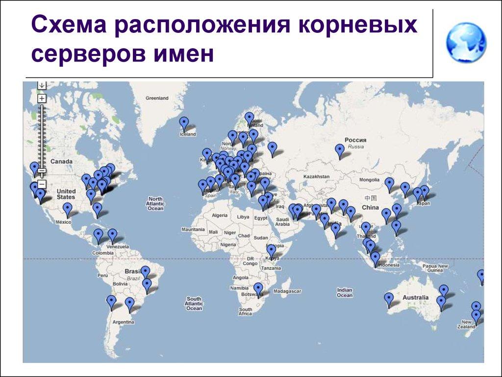Images of Internet Map Server - #rock-cafe
