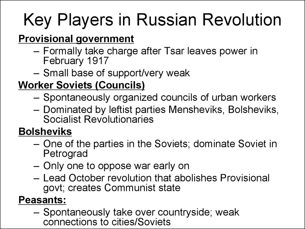Key Players in Russian Revolution
